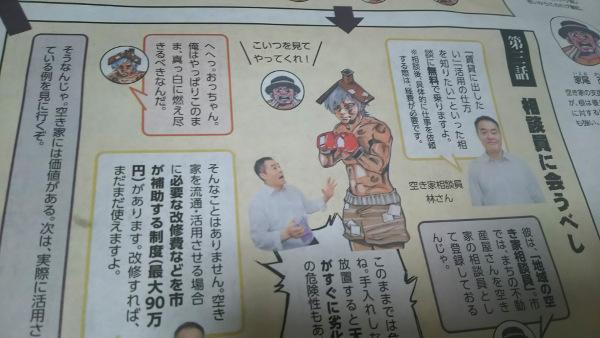 京都市民新聞