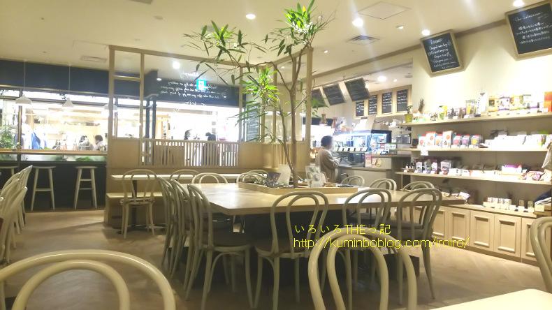 京都駅Wi-Fi使えるカフェ