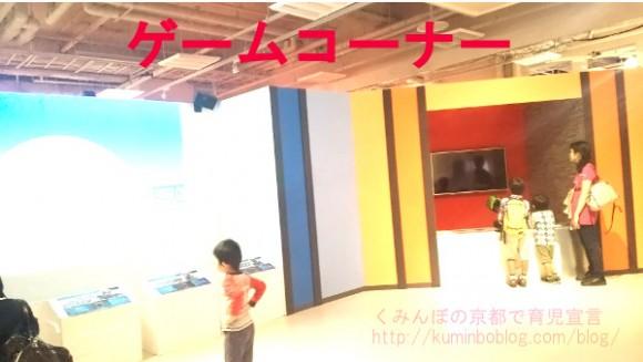 映画村ヒーローゲームコーナー