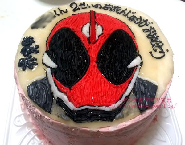 誕生日に乳製品・卵・小麦 完全除去アレルギー対応キャラクターケーキをオーダー。