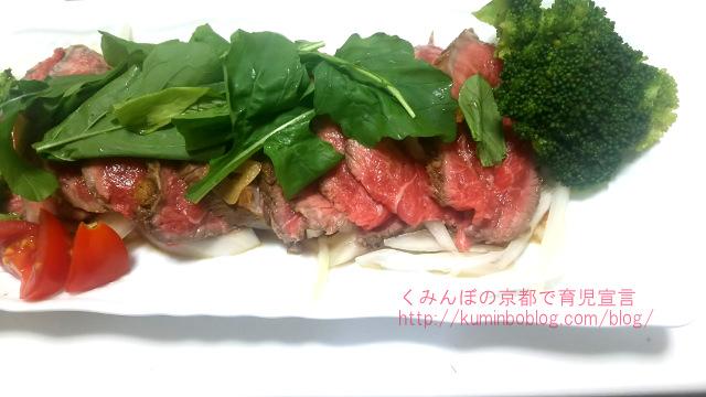簡単!20分でできる「牛肉のたたき」の作り方。ズボラでも豪華にみえるおもてなしレシピ
