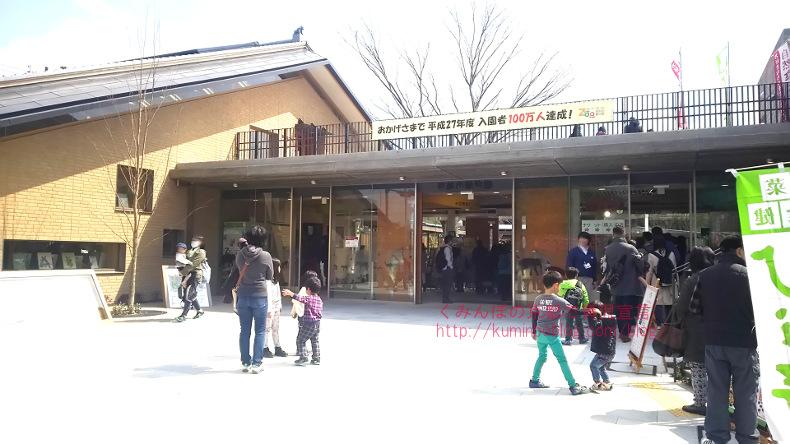 リニューアルした京都市動物園でゴリラやキリンやゾウを見てきたよ。キレイになってランチ場所も充実。