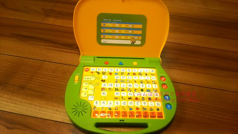 5才の子供の平仮名練習と覚え方。ゲーム感覚でマスターするのにこどもちゃれんじ教材「ひらがなマシン」が活躍。