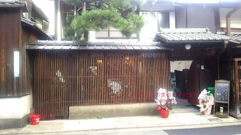 京都御苑南にNEW OPENのカフェ奏でランチ。子連れで行きやすいよ。