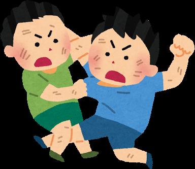 子供同士のトラブル/5歳の子供の叱り方が難しいと思ったこと