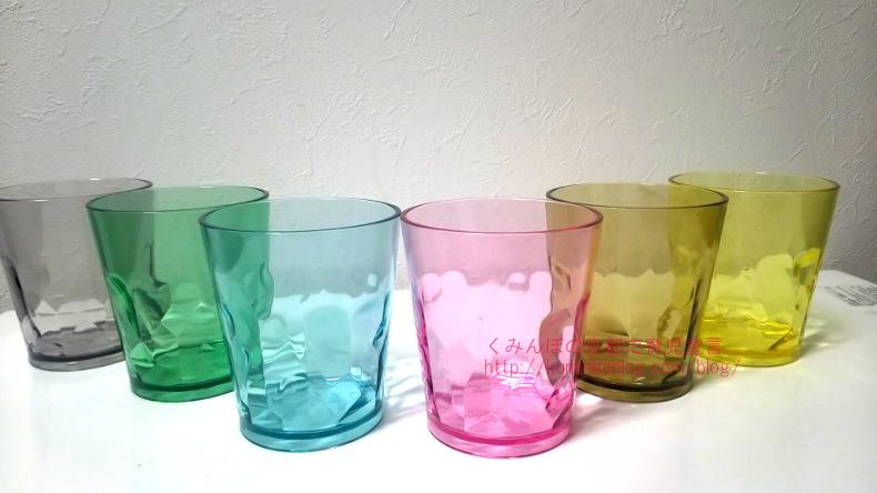 安全で割れないグラスが子供用のコップに欲しい。ガラスみたいなプラスチックで食洗機でも洗えるトライタンのグラスが使い勝手がよすぎる!