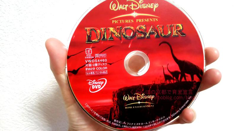 恐竜好きの子供が大喜び!おすすめ映画DVDランキング