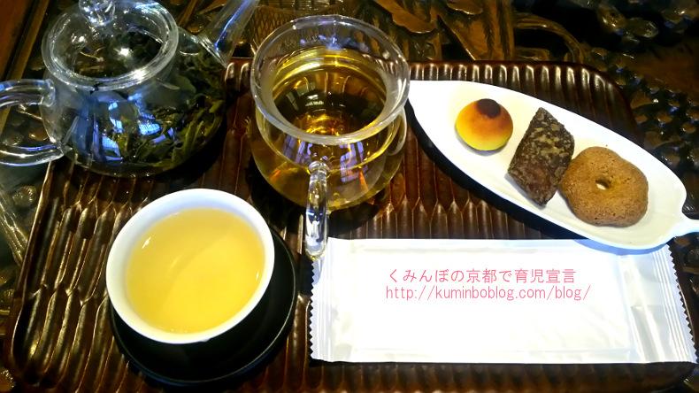 京都金閣寺近くのおしゃれ中国茶カフェ「ISO茶房」で子連れでまったり