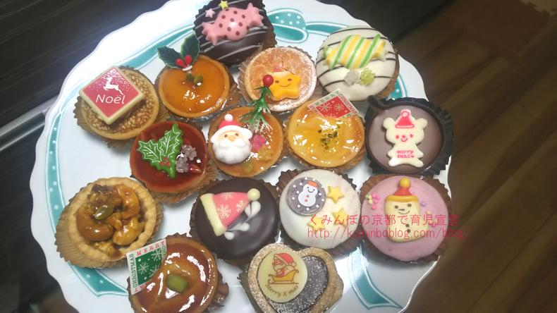 クリスマスパーティのメニューに可愛いクリスマス限定プチタルトケーキを通販でお取り寄せ