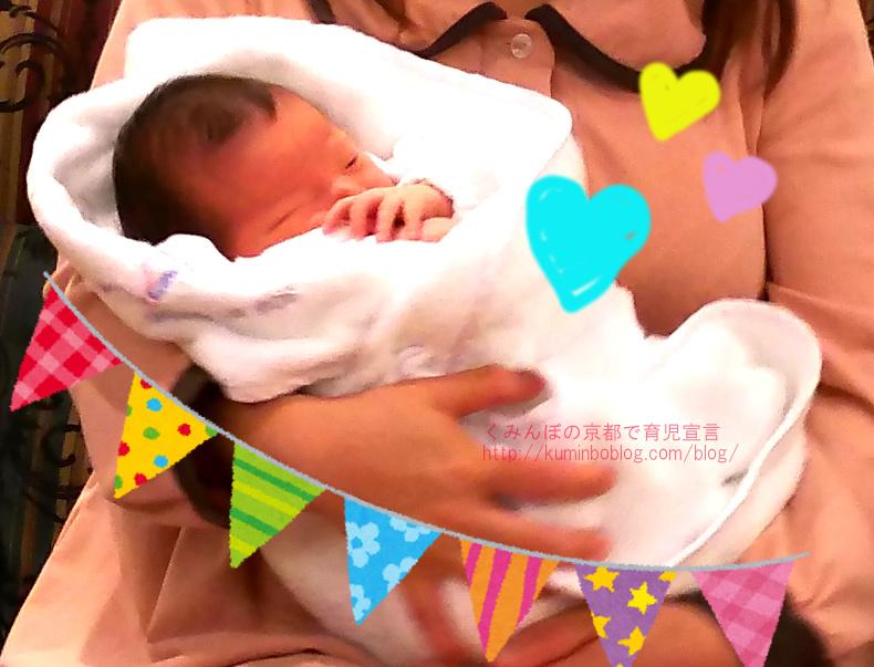 【出産祝いのプレゼント】男の子ママが選んだもらって嬉しいおすすめ厳選7選