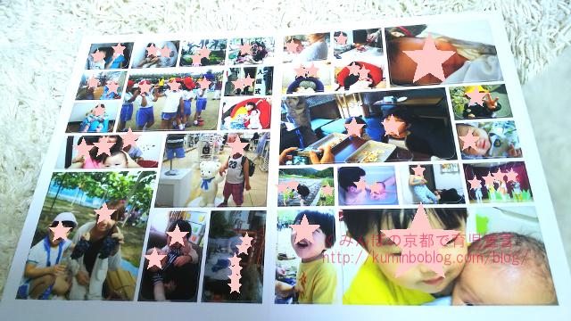 シールスタンド口コミ/スマホで写真シールが作れるマイブックライフで子供の写真を整理したよ