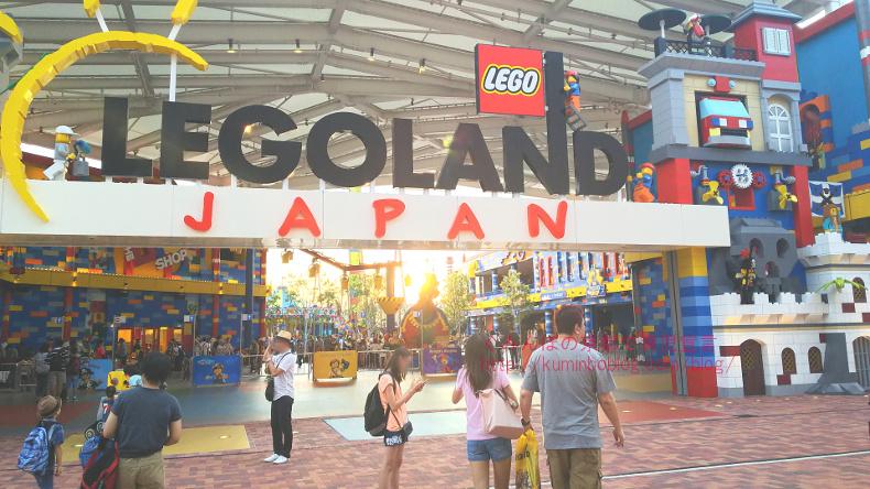格安で驚愕!レゴランド名古屋一番安くチケットを購入する方法