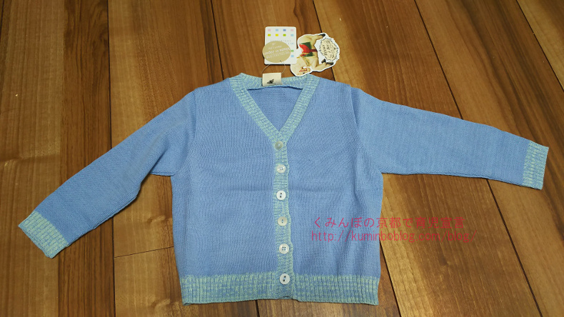 日本製ベビー服ブランド「Bijoux & Beeビジューアンドビー」UVカットカーデガンを10か月の赤ちゃんが着た感想をレビュー