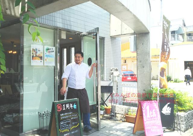 【習い事】京都西賀茂で子供のケーキ作りレッスンを体験してきたよ