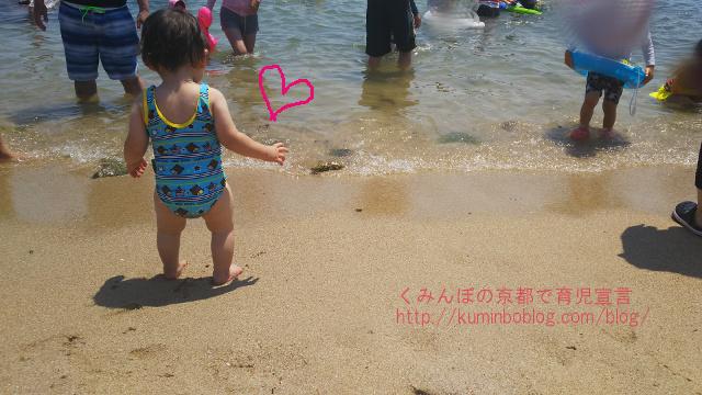 アジュール舞子に子連れで海水浴の口コミ!神戸須磨から近くて家族連れにおすすめ