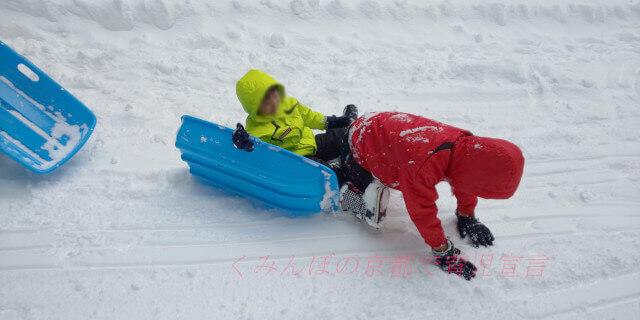 広河原スキー場 そり レンタル