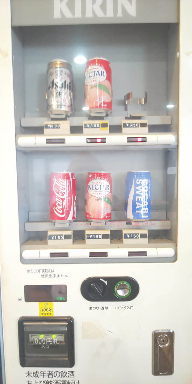 広河原スキー場の自販機
