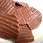 ロイズポテトチップスチョコレート