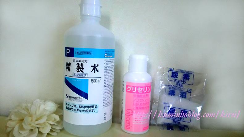 簡単!自分で作る無添加手作り化粧水の作り方。肌荒れのとき ...