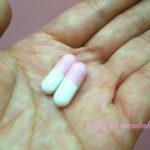 ベルタ生酵素サプリ口コミ